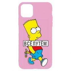 Чохол для iPhone 11 Pro Всі шляхом Барт симпсон