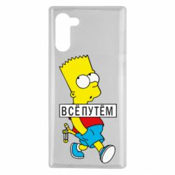 Чохол для Samsung Note 10 Всі шляхом Барт симпсон