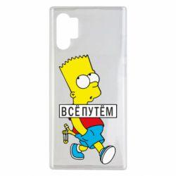 Чохол для Samsung Note 10 Plus Всі шляхом Барт симпсон