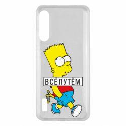 Чохол для Xiaomi Mi A3 Все путем Барт симпсон