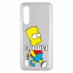Чехол для Xiaomi Mi9 Lite Все путем Барт симпсон