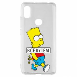 Чехол для Xiaomi Redmi S2 Все путем Барт симпсон