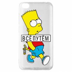 Чехол для Xiaomi Redmi Go Все путем Барт симпсон