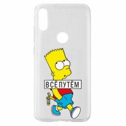 Чехол для Xiaomi Mi Play Все путем Барт симпсон
