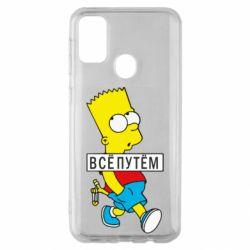 Чохол для Samsung M30s Всі шляхом Барт симпсон