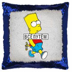 Подушка-хамелеон Всі шляхом Барт симпсон