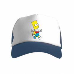 Дитяча кепка-тракер Всі шляхом Барт симпсон