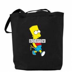 Сумка Всі шляхом Барт симпсон