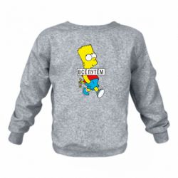 Дитячий реглан (світшот) Всі шляхом Барт симпсон