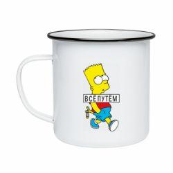 Кружка емальована Всі шляхом Барт симпсон