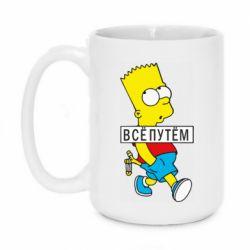 Кружка 420ml Всі шляхом Барт симпсон