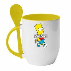 Кружка з керамічною ложкою Всі шляхом Барт симпсон
