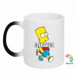 Кружка-хамелеон Всі шляхом Барт симпсон