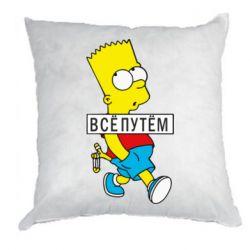 Подушка Всі шляхом Барт симпсон