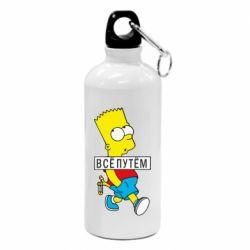 Фляга Всі шляхом Барт симпсон