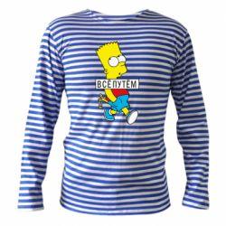 Тільник з довгим рукавом Всі шляхом Барт симпсон