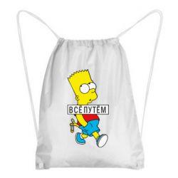 Рюкзак-мішок Всі шляхом Барт симпсон