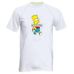 Чоловіча спортивна футболка Всі шляхом Барт симпсон