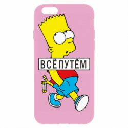 Чохол для iPhone 6 Plus/6S Plus Всі шляхом Барт симпсон