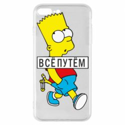 Чохол для iPhone 7 Plus Всі шляхом Барт симпсон