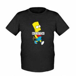 Дитяча футболка Всі шляхом Барт симпсон