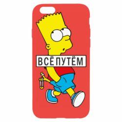 Чохол для iPhone 6/6S Всі шляхом Барт симпсон