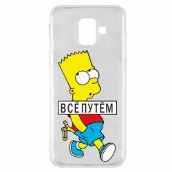 Чохол для Samsung A6 2018 Всі шляхом Барт симпсон