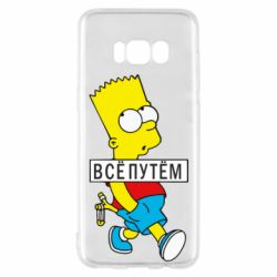 Чохол для Samsung S8 Всі шляхом Барт симпсон
