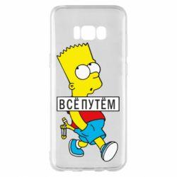 Чохол для Samsung S8+ Всі шляхом Барт симпсон
