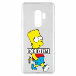Чохол для Samsung S9+ Всі шляхом Барт симпсон