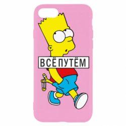 Чохол для iPhone 8 Всі шляхом Барт симпсон