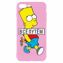 Чохол для iPhone 8 Plus Всі шляхом Барт симпсон