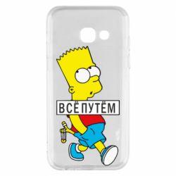 Чохол для Samsung A3 2017 Всі шляхом Барт симпсон