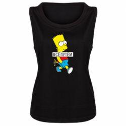 Майка жіноча Всі шляхом Барт симпсон
