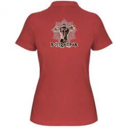 Купить Mastiks, Женская футболка поло Всегда прав, FatLine