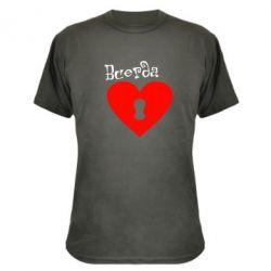 Камуфляжная футболка Всегда вместе 2