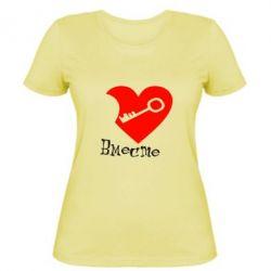 Женская футболка Всегда вместе