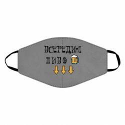 Маска для лица Всередині пиво
