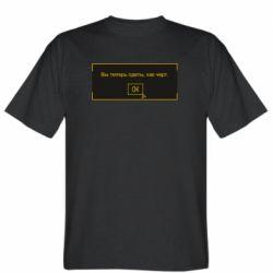 Мужская футболка Вы теперь одеты, как черт.