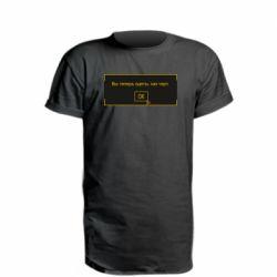 Удлиненная футболка Вы теперь одеты, как черт.