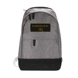 Городской рюкзак Вы теперь одеты, как черт.