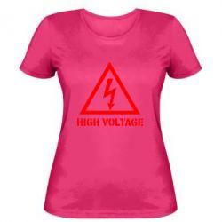 Женская футболка Высокое напряжение! - FatLine