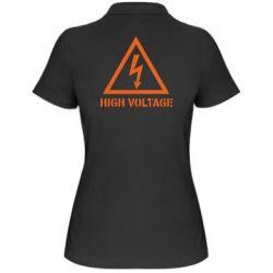 Женская футболка поло Высокое напряжение! - FatLine