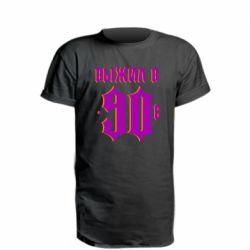 Подовжена футболка Вижив в 90 е