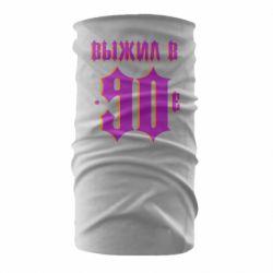 Бандана-труба Вижив в 90 е
