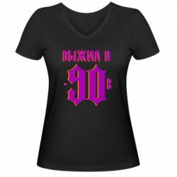 Жіноча футболка з V-подібним вирізом Вижив в 90 е