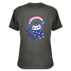 Камуфляжная футболка Вжух!