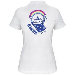 Женская футболка поло Вжух!