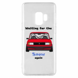 Чехол для Samsung S9 Waiting for the  show  again