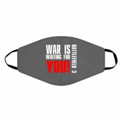 Маска для лица War is waiting for you!